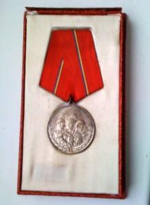 """Medalia """"Virtutea ostăşească"""""""